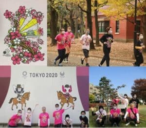 The Setagaya Public Corporation for Industrial & Tourism Promotion sent photos of their 5k journey all the way from Japan!